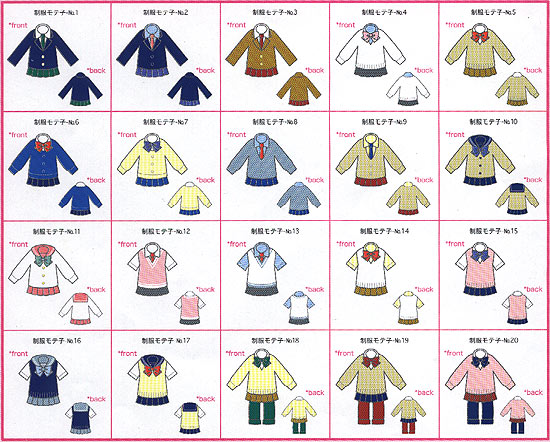 Uniform Phone Straps 1